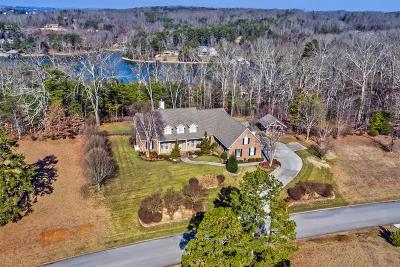 Lenoir City Single Family Home For Sale: 280 Conkinnon Drive