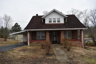 Middlesboro Single Family Home For Sale: 117 Leafwood Rd
