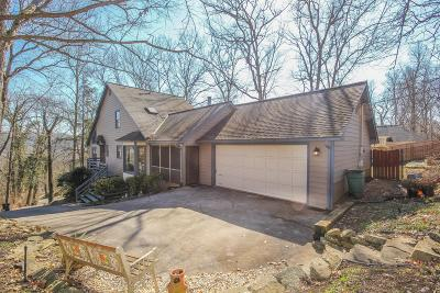 Knoxville Single Family Home For Sale: 1313 Cherokee Blvd