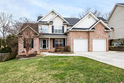 Knoxville TN Single Family Home For Sale: $309,900