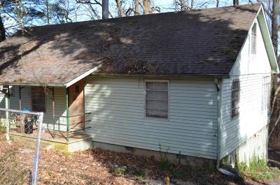 Oak Ridge Single Family Home For Sale: 121 E Wadsworth Circle