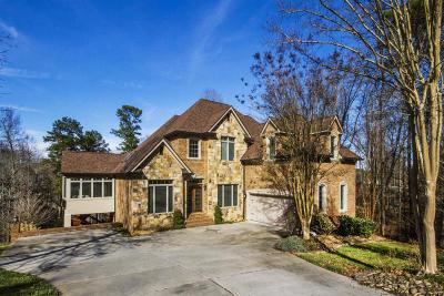 Lenoir City Single Family Home For Sale: 112 Creekwood Court