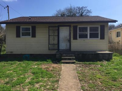 Knoxville Single Family Home For Sale: 1312 Brookside Ave