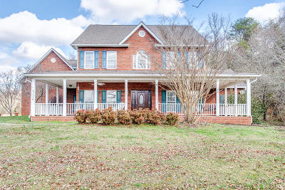 Knoxville Single Family Home For Sale: 9216 Hill Rd