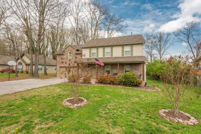 Powell Single Family Home For Sale: 7808 Ashley Rd