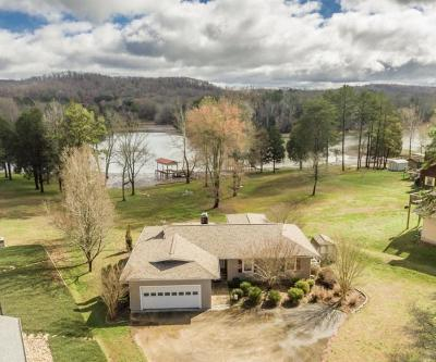 Meigs County, Rhea County, Roane County Single Family Home For Sale: 149 University Rd