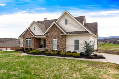 Maryville Single Family Home For Sale: 840 Montgomery Lane