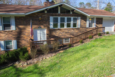Maryville Single Family Home For Sale: 2985 Marvin Circle