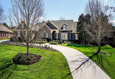 Knoxville Single Family Home For Sale: 7346 Bellingham Drive