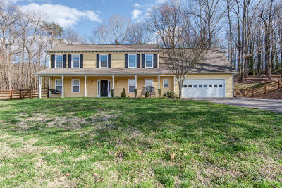 Knoxville TN Single Family Home For Sale: $320,000