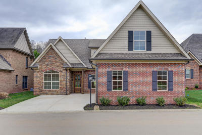 Knoxville TN Single Family Home For Sale: $379,900