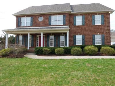 Knoxville TN Single Family Home For Sale: $284,900