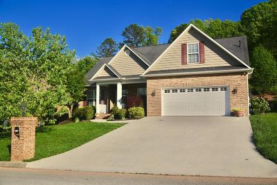 Knoxville TN Single Family Home For Sale: $299,000