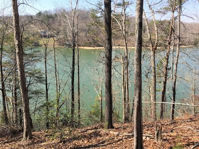 Meigs County, Rhea County, Roane County Residential Lots & Land For Sale: 1960 Spruce Dr.