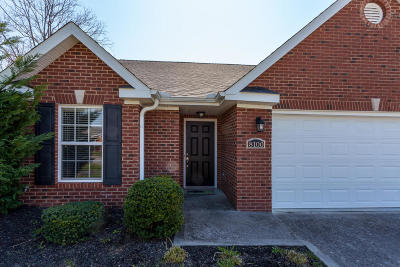 Knoxville TN Condo/Townhouse For Sale: $205,000