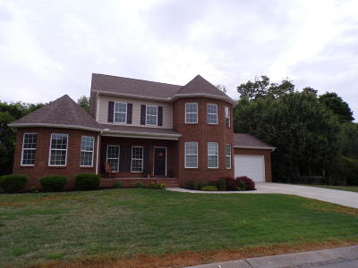 Maryville Single Family Home For Sale: 2203 Ivy Ridge Lane