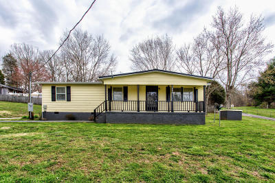 Union County Single Family Home For Sale: 483 Central View Rd