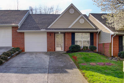 Knoxville TN Condo/Townhouse For Sale: $135,000