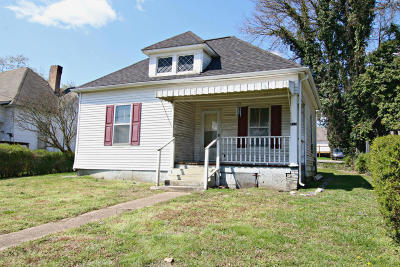 Knoxville Single Family Home For Sale: 123 E Quincy Ave