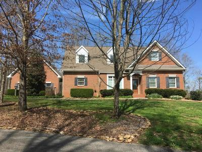 Single Family Home Sold: 11421 Couch Mill Rd