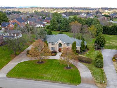 Maryville Single Family Home For Sale: 816 Barrington Blvd