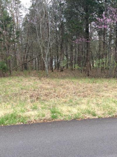 Campbell County, Anderson County, Union County, Claiborne County, Grainger County Residential Lots & Land For Sale: Mill Creek Run Lane