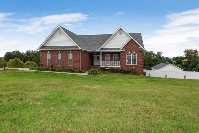 Maryville Single Family Home For Sale: 3231 Reiley Drive