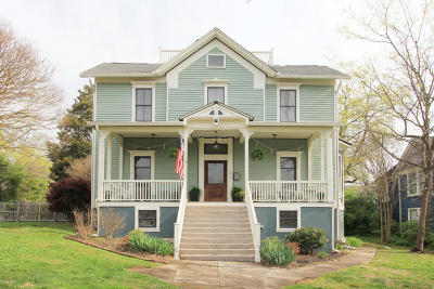 Knoxville Single Family Home For Sale: 311 W Glenwood Ave