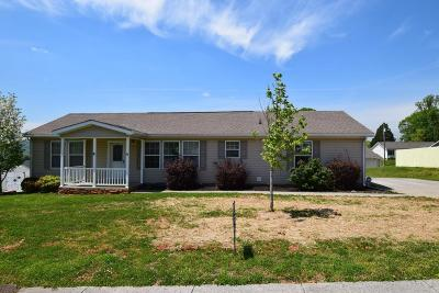 Single Family Home For Sale: 1015 Milldale Square Rd