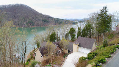 Anderson County, Claiborne County, Union County Single Family Home For Sale: 4567 Russell Brothers Rd