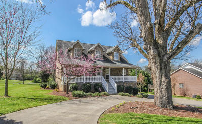 Maryville Single Family Home For Sale: 803 Lafayette Lane