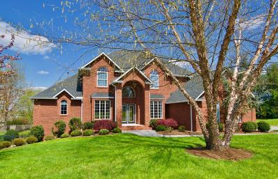 Maryville Single Family Home For Sale: 2403 Rockingham Drive