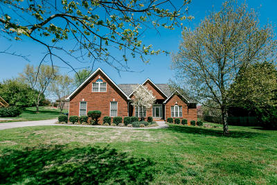 Maryville Single Family Home For Sale: 2557 Creekstone Circle