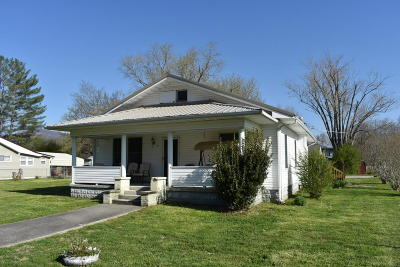 Middlesboro Single Family Home For Sale: 1602 Exeter Ave