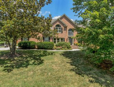 Knoxville Single Family Home For Sale: 12140 E Ashton Court