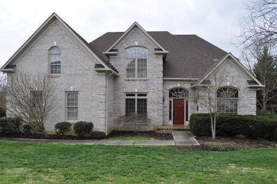 Knoxville Single Family Home For Sale: 401 Byfield Court