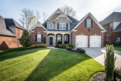 Knox County Single Family Home For Sale: 1108 Whisper Trace Lane