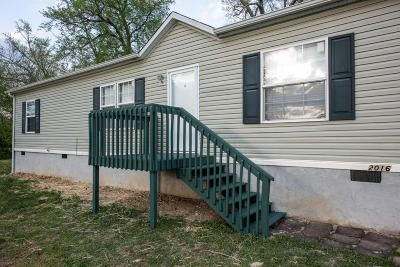 Knoxville Single Family Home For Sale: 2016 Neubert Rd