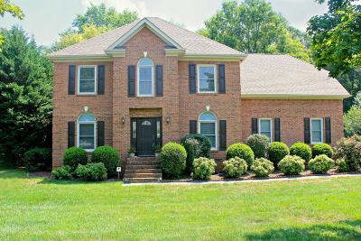 Knoxville Single Family Home For Sale: 2308 Brighton Farms Blvd