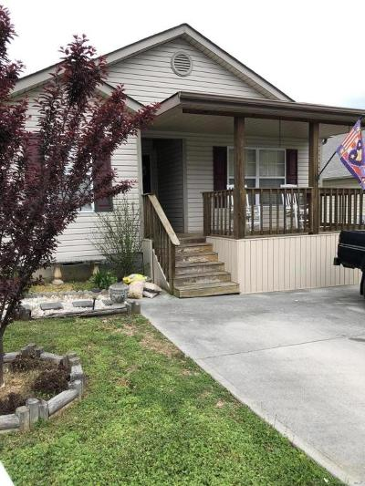 Knoxville TN Single Family Home For Sale: $139,000