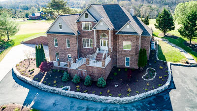Anderson County, Campbell County, Claiborne County, Grainger County, Union County Single Family Home For Sale: 205 Links Court