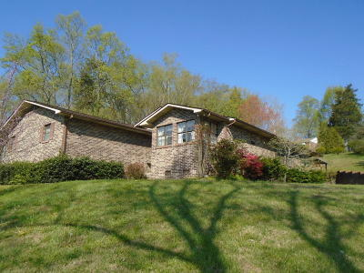 Knoxville TN Single Family Home For Sale: $205,000