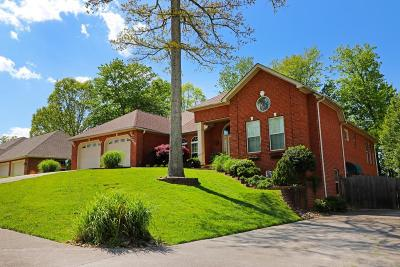Maryville Single Family Home For Sale: 2254 Argonne Drive
