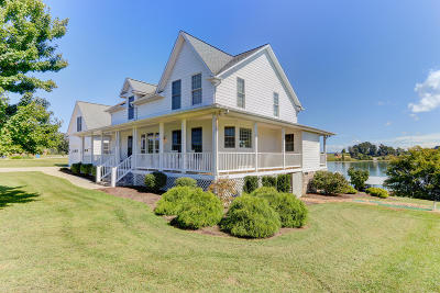 Anderson County, Campbell County, Claiborne County, Union County Single Family Home For Sale: 326 Reginas Point