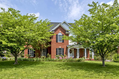Knox County Single Family Home For Sale: 11429 Bancroft Lane