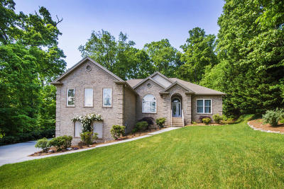 Knox County Single Family Home For Sale: 105 Saint Andrews Drive