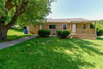 Alcoa Single Family Home For Sale: 203 W Fulton St