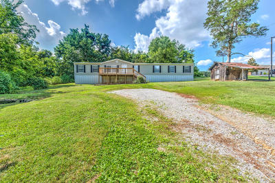 Union County Single Family Home For Sale: 1311 Main St