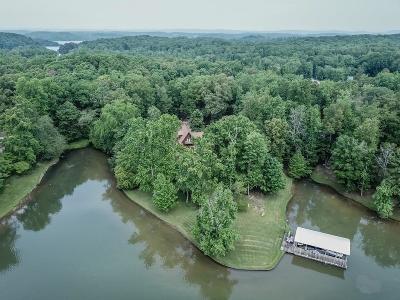 Meigs County, Rhea County, Roane County Single Family Home For Sale: 252 Dogwood Drive Drive