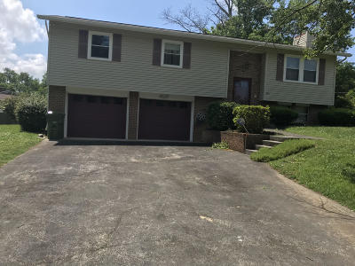 Maryville Single Family Home For Sale: 105 Howell Circle